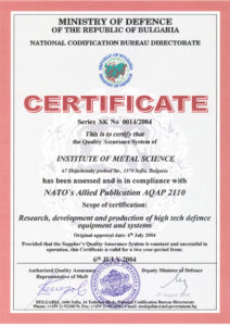 Certificate - High-Tech IMS LTD