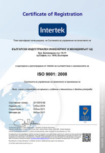 certificate 9001 - Bulgarian Industrial Engineering and Management