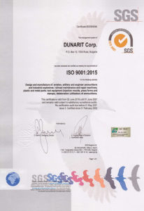 Certificate ISO 9001 - Dunarit Corp.