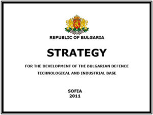 Strategy for the development of the Bulgarian defence technological-industrial base