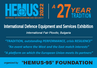 International defence equipment and services exhibition - Hemus 2022