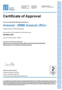 Certificate ISO - Arsenal
