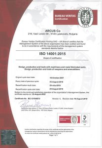 Certificate ISO 14001:2015 - ARCUS Co