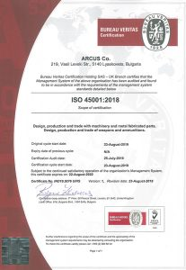 Certificate ISO 45001:2018 - ARCUS Co