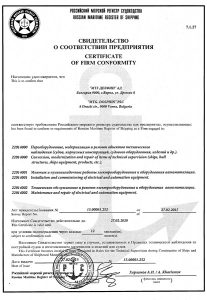 Certificate of firm conformity - MTG-Dolphin
