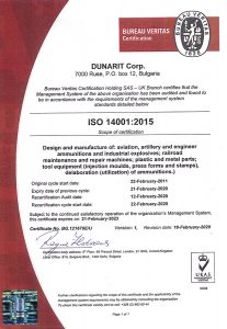 certificate ISO 14001:2015 - Dunarit Corp.