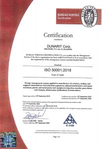 certificate ISO 50001:2018 - Dunarit Corp.