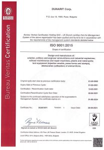 certificate ISO 9001:2015 - Dunarit Corp.
